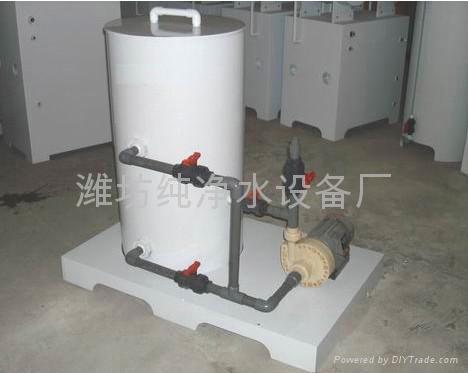 化料器 2