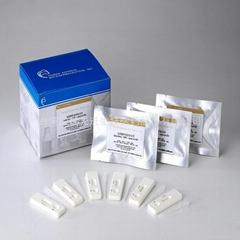 喹諾酮類多合一金標快速檢測試劑卡