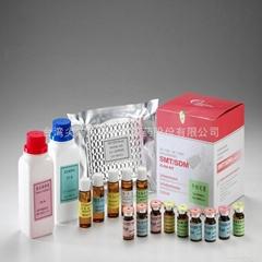 磺胺检测试剂盒