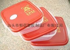 三套莊保鮮盒(榮誠月餅)