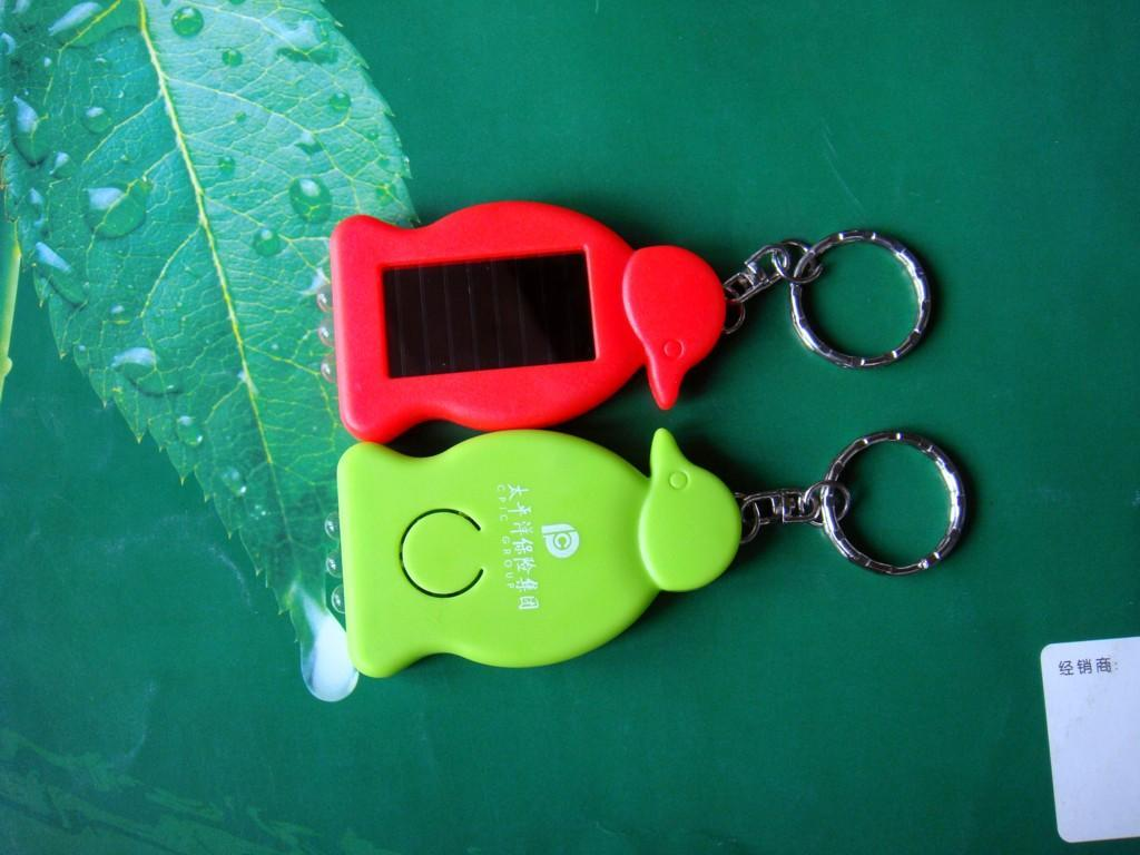 Solar Flashlight And Charger    5