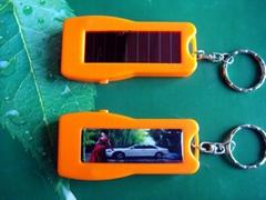Portable Solar Flashlight And Key Ring