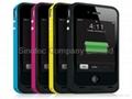 Mophie Juice Pack Plus for iPhone 4 4S Battery Case 2000 mAh 1500 mAh NIB