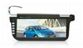 Car Sun Visor TFT LCD Monitor SC-1230