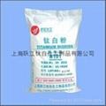 锐钛型钛白粉 2