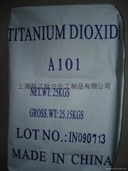 Titanium dioxide anatase A101