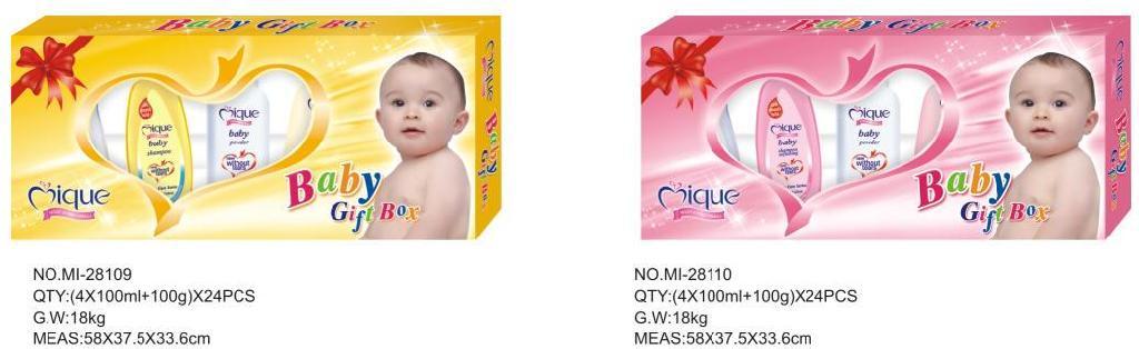 Baby Gift Set 1