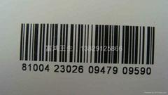 防偽條碼噴印機
