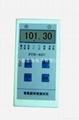 PTH-601智能型环境大气压