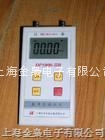 智能风速风压风量仪JX1000-1F  3