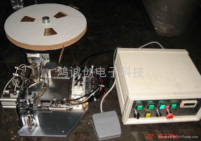IPEX端子機 1