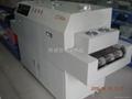 回風爐回流焊錫膏攪拌機UV機 1