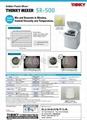 回風爐回流焊錫膏攪拌機UV機 5