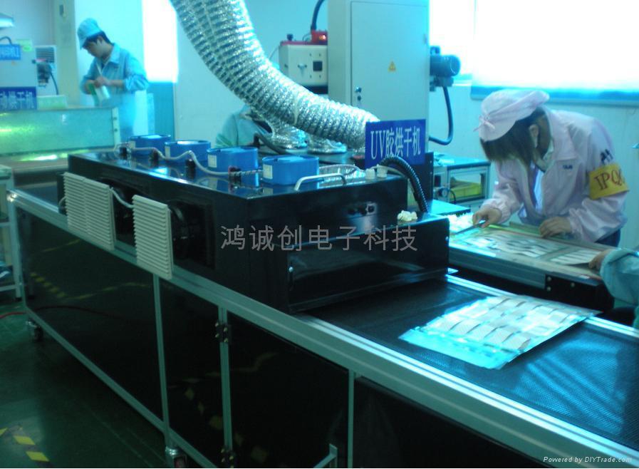 UV機回流焊機並線機 1