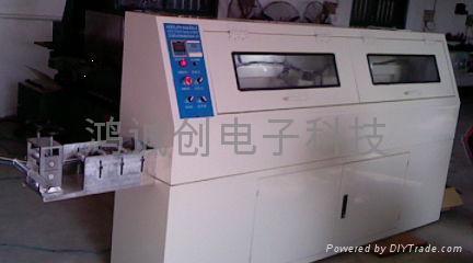 UV機回流焊機並線機 4