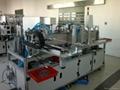 LVDS自動機,裁剝焊一體機
