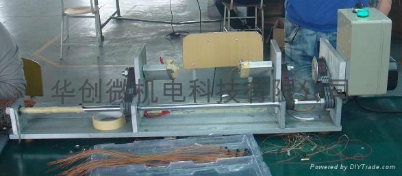 導電布醋酸膠帶纏繞機 2
