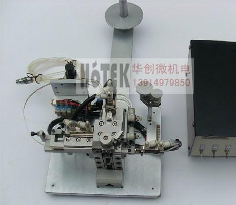 IPEX端子機 2