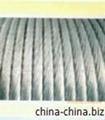 四川电力金具生产厂家钢绞线 2
