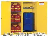易燃液体防火储存柜