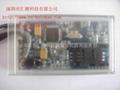 蓄電池定位防盜器/GPS蓄電池