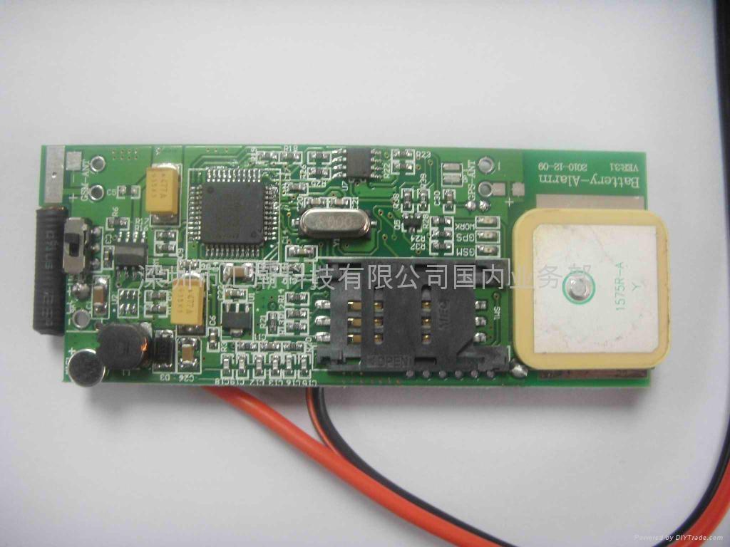 蓄電池GPS定位跟蹤防盜器 2