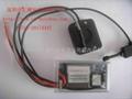 電信基站GPS蓄電池防盜器