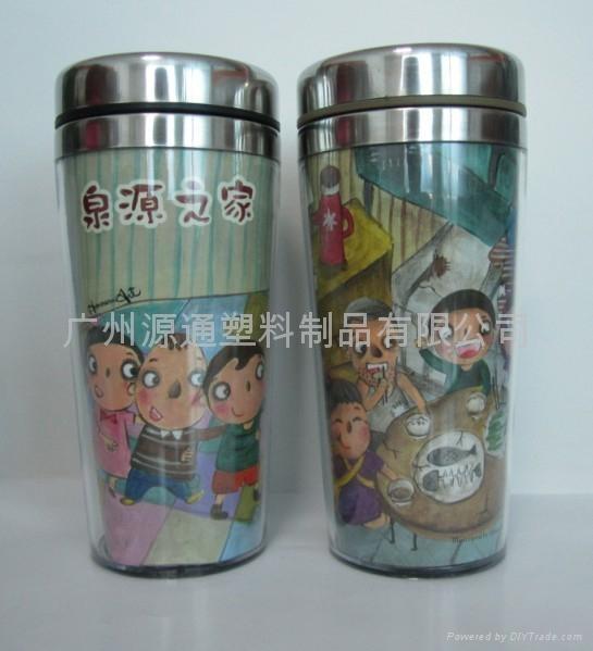 Stainless Steel Mug  2