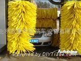 car washing equipment  1