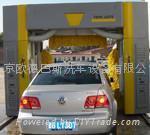 roller car washing equipment