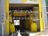 Car washing machine; car wash equipment; Tunnel car washing systems 1