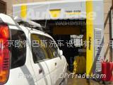 Automatic Car Wash Machine 1