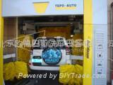 Automatic Car Wash Systems 1