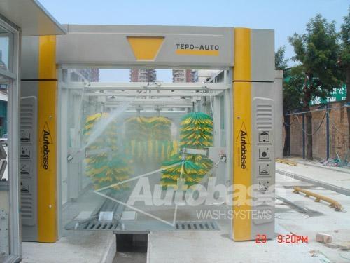 car wash systems 1