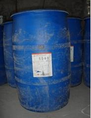 水性塗料分散劑