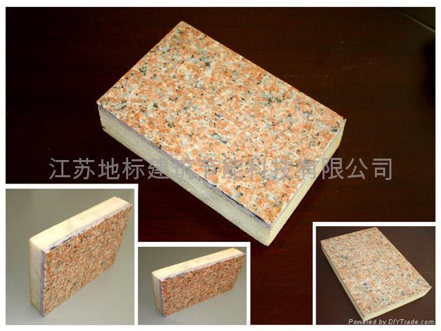 大理石保温装饰板 2
