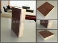 石材保温装饰一体化板