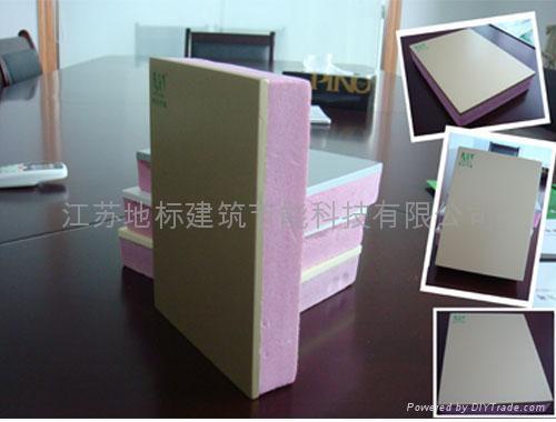 XPS保温装饰板 组别1 产品目录 江苏地标 保温装饰一体化板 -XPS保