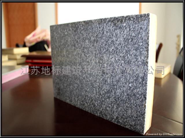 大理石保温装饰板 4