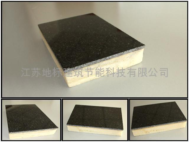 大理石保温装饰板 5