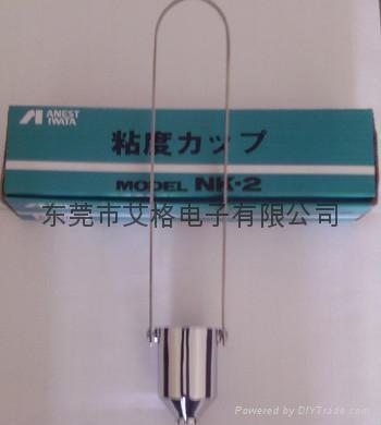 日本岩田NK-2粘度杯 4