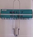 日本岩田NK-2粘度杯 5