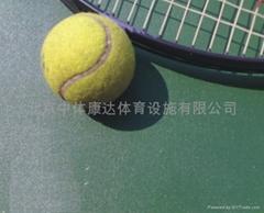 北京中体康达体育设施有限公司
