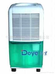 供應除濕機DY-618EB