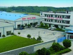 GuangZhou Yue Mei Plastic Industrial Co.,Ltd
