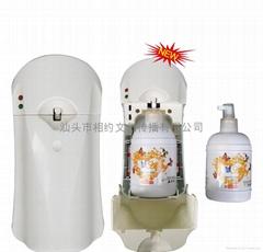南韓原裝出口-水性噴香機SONGYOUTH-0965