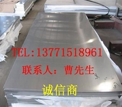 武漢不鏽鋼板
