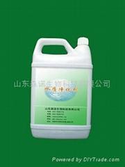 水質淨化劑