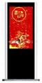 幻映LCD高清广告机