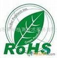 提供歐盟ROSH指令服務